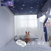 學生宿舍蚊帳寢室0.9M單人床上鋪下鋪遮光床簾一體式兩用女