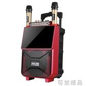 先科廣場舞播放器家用跳舞機音響帶顯示屏幕小型戶外音箱K歌視頻 可然精品