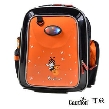兒童 學生 書包(護脊) Caution可欣 1015 陽光橘