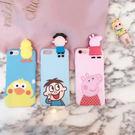 【SZ25】iPhone 7/8 plus手機殼 趴趴小豬佩奇小雞 6s手機殼 iPhone 7/8 手機殼 i6 plus手機殼