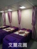 床罩四件套全棉歐式簡約院專用高檔按摩加厚床套帶洞QM『艾麗花園』