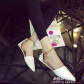 平底涼鞋韓國時尚包頭一字扣涼鞋百搭女鞋漆皮尖頭銀色單鞋潮  朵拉朵衣櫥