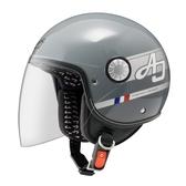 【東門城】ASTONE AJ-AW15(水泥灰/銀) 3/4半罩式安全帽