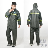 雨衣雨褲套裝加厚分體雨衣男女騎行防水透氣成人【極簡生活】