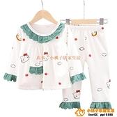 春季兒童睡衣薄款純棉組合裝女童寶寶長袖花邊家居服兩件式【小桃子】