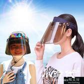 遮陽帽 夏天防紫外線男防曬太陽帽女士兒童騎車遮臉電動車騎行帽子
