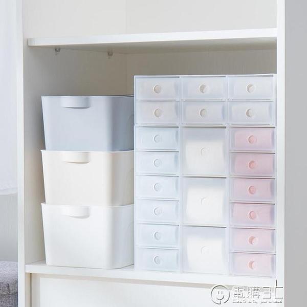 納川透明桌面自由組合化妝品抽屜式手帳首飾雜物辦公儲物櫃收納盒WD