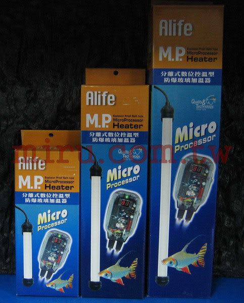 【西高地水族坊】ALIFE海豐 分離式數位控溫器(加溫器)防爆玻璃加溫器50W