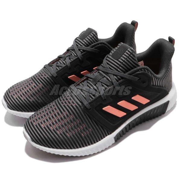 【六折特賣】adidas 慢跑鞋 Climacool Vent W 黑 橘 基本款 女鞋 運動鞋 【PUMP306】 CM7400