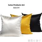 純色客廳沙發抱枕現代綢緞床頭床上靠墊靠枕靠背套輕奢不含芯訂做 NMS蘿莉新品