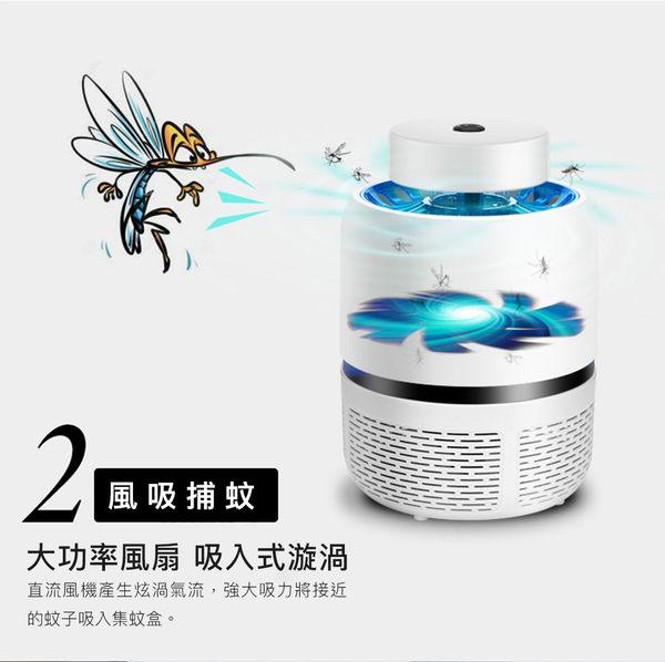 幻超 伊德萊克 滅蚊燈 捕蚊燈 插電式 光觸媒 防蚊 滅蚊 家用 室內 無輻射