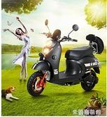 電動機車 電動摩托車60V72V小綿羊助力車成人男女踏板雙人大型長跑王 618大促銷YYJ