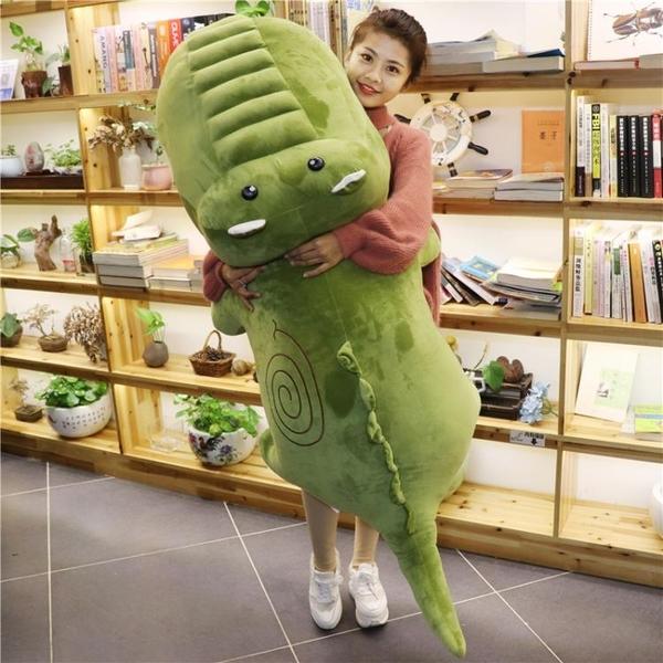 鱷魚公仔大號毛絨玩具睡覺抱枕長條枕可愛布娃娃玩偶生日禮物女孩 滿天星