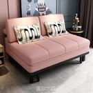 簡約可折疊沙發床兩用現代推拉單雙人書房可變床陽臺1.2米網紅款 快速出货Q