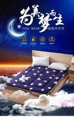 新年好禮 加厚床墊1.2米榻榻米地鋪睡墊學生宿舍單人1.5m1.8海綿墊被床褥子