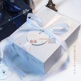 禮盒ins風口紅禮盒伴娘伴手禮物盒子精美韓版簡約創意包裝禮品盒大號 萌萌小寵