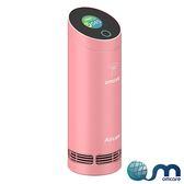Omcare便攜式智能偵測空氣清淨機 (OA002-粉紅特別版)