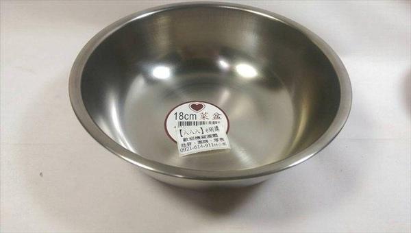 台灣製造 304不銹鋼菜盆18cm~打蛋盆 水果盆 洗菜盆 小菜盆 不鏽鋼菜盆《八八八e網購