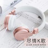 vivo oppo耳機頭戴式 重低音手機有線音樂K歌耳麥電腦通用可愛女