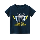 飛碟外星人印花短袖上衣 短袖上衣 橘魔法 童裝 上衣 男童 現貨
