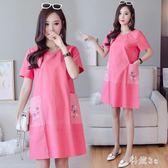 孕婦裙子舒適長裙韓版寬鬆上衣孕婦裝洋裝時尚薄款透氣新款 js5056『科炫3C』