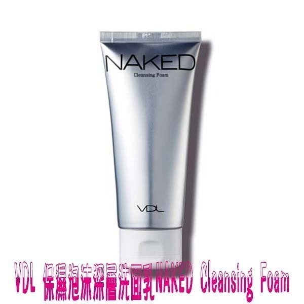 VDL - NAKED保濕泡沫深層洗面乳NAKED Cleansing Foam - 120ml