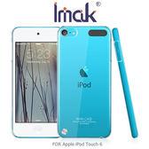 IMAK Apple iPod Touch 6 羽翼II水晶保護殼 加強耐磨版 透明保護殼 硬殼 水晶殼~斯瑪鋒數位~