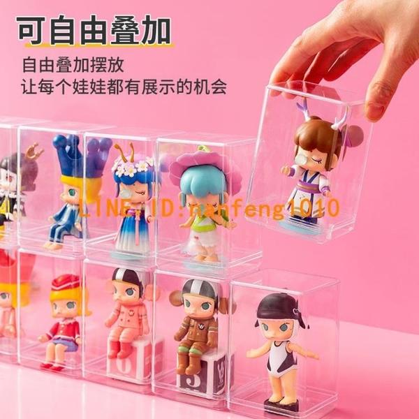 6個裝 手辦收納盒 盲盒收納展示架 泡泡瑪特透明單個柜娃娃 亞克力 popmart公仔盒【白嶼家居】