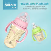 嬰兒奶瓶PPSU耐摔寬口徑寶寶帶手柄吸管