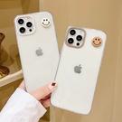 蘋果 iPhone13 iPhone12 Pro Max 12Pro 13Mini 大地微笑 手機殼 全包邊 造型 保護殼