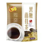 最划算黑糖薑母茶20g*20包【愛買】