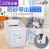 (交換禮物)貓砂盆衛生間如廁防外濺特大號除臭全封閉貓沙盆封閉式頂入式貓廁所XW