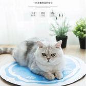 貓咪冰墊貓窩用狗狗涼席不粘毛墊子寵物涼墊夏天睡墊夏季降溫用品 QQ2710『MG大尺碼』