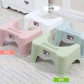 馬桶腳凳-上廁所腳踩小板凳腳蹬墊高踩蹲擱腳小孩廁所馬桶腳凳 晴天時尚館