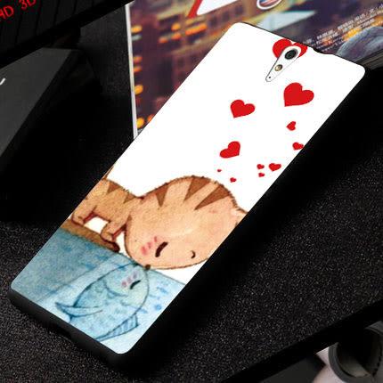 SONY Xperia C5 Ultra E5553 手機殼 軟殼 保護套 W 兩個世界 貓戀魚