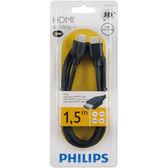 PHILIPS 飛利浦 SWV2432W/10 HDMI線 1.5M 黑