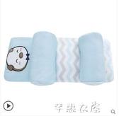 七彩博士夏季嬰兒枕頭定型枕透氣新生兒糾正偏頭寶寶頭型矯正枕頭快速出貨