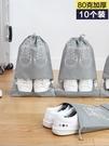 鞋袋子裝鞋子的收納袋旅行鞋包收納包束口防塵袋家用 露露日記