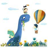 卡通壁貼 幼兒園學校走廊墻壁貼紙溫馨兒童房間裝飾品可愛恐龍自粘貼畫 zh5835 【美好時光】