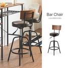 吧檯 吧檯椅 餐椅 辦公椅【L0005】奧斯丁英倫升降吧檯椅 MIT台灣製 收納專科