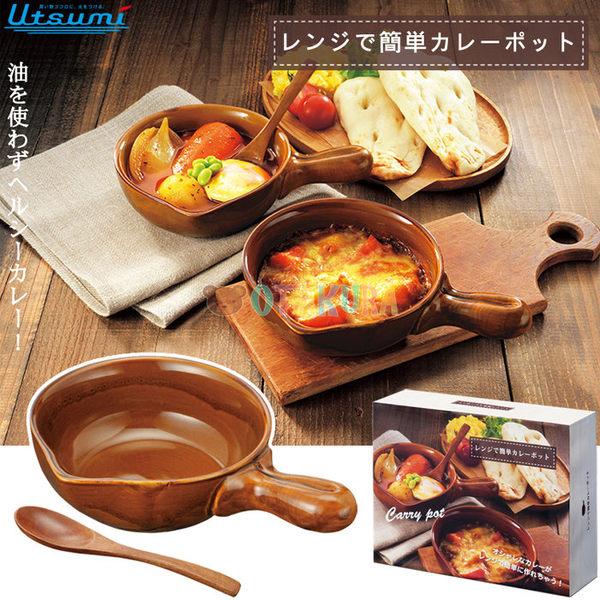陶器鍋附木湯匙 單把鍋 咖哩鍋 料理鍋 陶瓷鍋 燉鍋 鍋具 湯鍋 保溫鍋 日本進口正版 052760