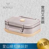 【牛頭牌】雅登日式便當盒L / 1.3L