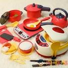 兒童家家酒廚房玩具電飯煲可噴霧男女孩仿真電磁爐【淘嘟嘟】