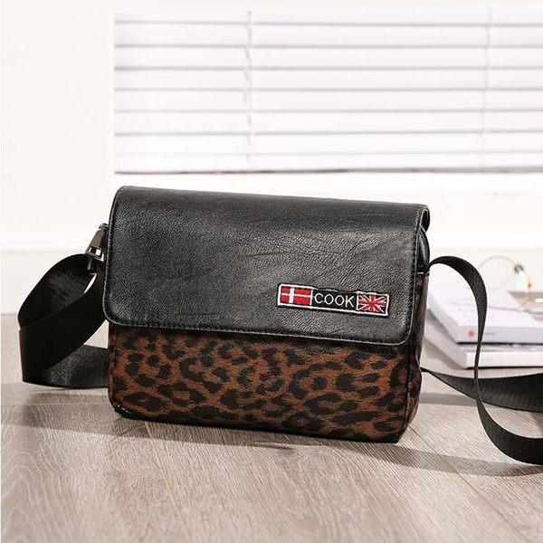 【5折超值價】時尚潮流美式街頭豹紋造型百搭側背包