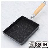 大理石塗層 IH煎蛋用鍋 13×18cm CL NITORI宜得利家居