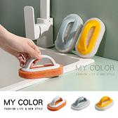 清潔刷 浴缸刷 刷子 手柄 鍋刷 洗碗刷 浴室 纖維刷 纖維布 不傷手 磨砂握柄清潔刷【Z030】MY COLOR