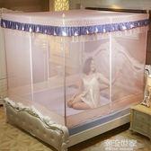 蚊帳三開門拉錬坐床式1.5米1.8m床蒙古包方頂公主風蚊帳雙人家用igo『小淇嚴選』