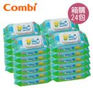 康貝 Combi Kuma Kun超純水嬰兒柔濕巾/濕巾(箱購80抽x24包)(一箱)