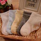 嬰兒寶寶夏季薄款網眼0-1-3-5歲6-12個月兒童新生兒襪子  限時八折 最后一天