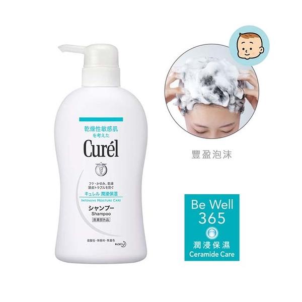 Curel 珂潤 溫和潔淨洗髮精 420ml
